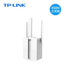 Ретранслятор TP /Link Tplink WiFi 450M