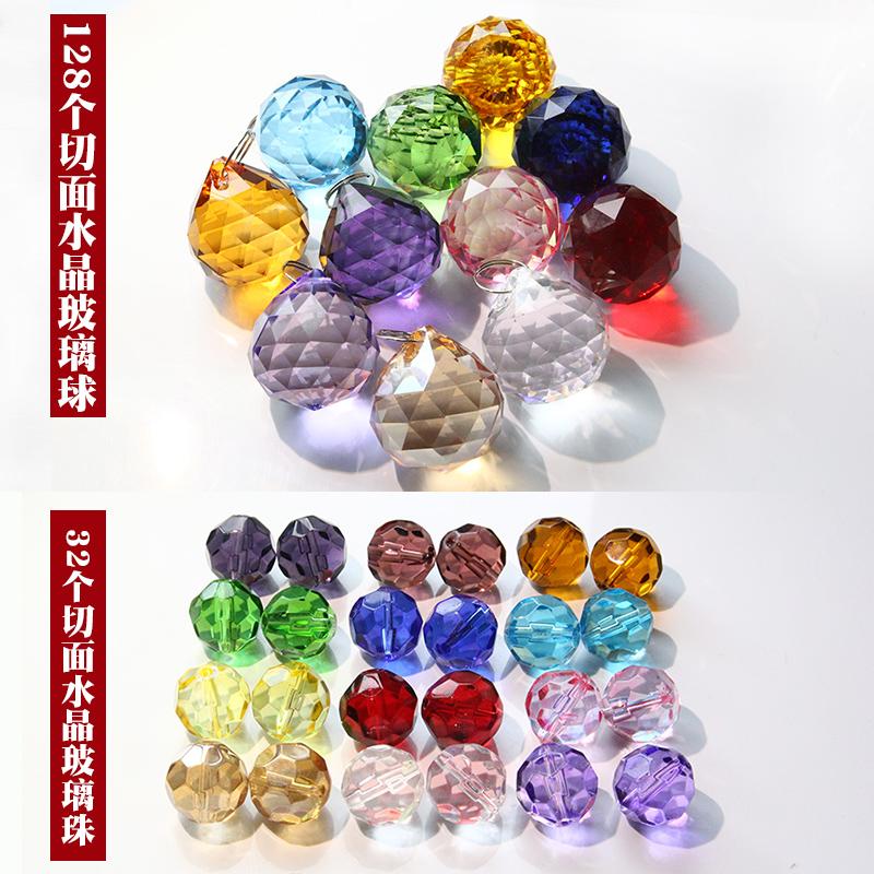 Lm de perles de cristal de rideau rideau rideau de s paration de produits fin - Rideau separation couloir ...