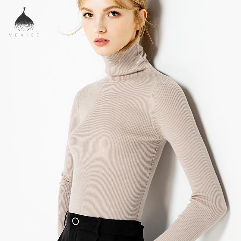 22色 18针美丽诺羊毛 高领羊毛衫女秋新款修身长袖毛衣打底针织衫