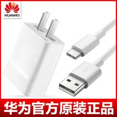 Зарядное устройство для мобильных телефонов Huawei
