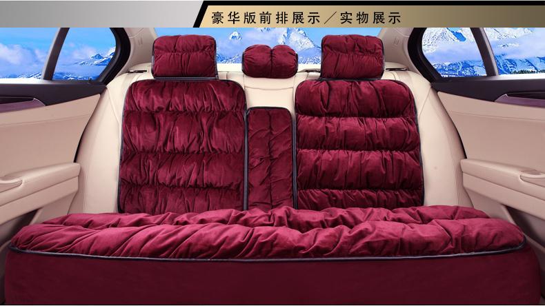 正品打折北京现代ix25 ix35全新胜达 途胜冬季汽车座套毛绒坐椅套四季高清图片