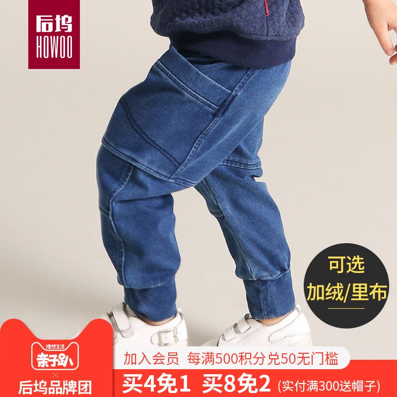 0男童牛仔裤秋冬装1小宝宝长裤2幼儿童装秋款加厚加绒休闲裤3岁潮