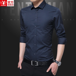 花花公子贵宾秋季男士衬衫修身韩版秋季商务衬衣青年衬衫男长袖