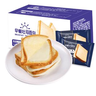 乳酸菌奶油吐司面包整箱1000g