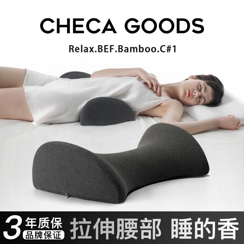 祺加质品 睡眠床上腰枕腰间盘突出腰椎垫孕妇睡觉护腰侧睡腰垫