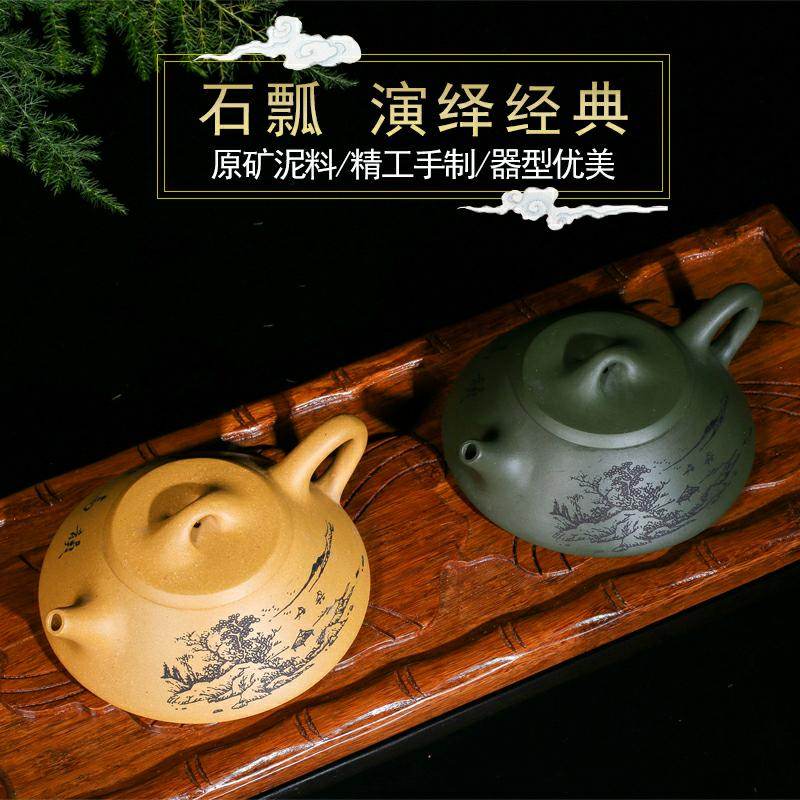 (new) all hand flat stone gourd ladle gold section of the mud. The Republic of chlorite are it by hand