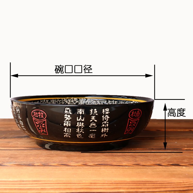 Package mail basin of Chinese style hotel with black ceramic boiled fish pickled fish bowl large food bowl of soup pot soup bowl
