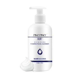 氨基酸洗面奶泡沫男女深层清洁毛孔污垢温和控油去黑头洁面慕斯