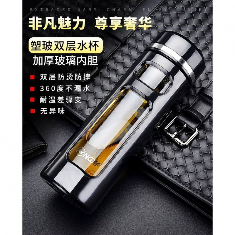 Automotive glass business men double insulation glass cup home office web celebrity drop water cup