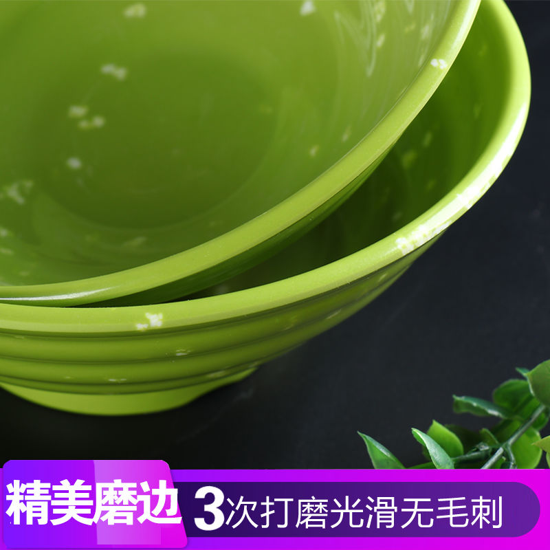 Melamine bowl Yang Guofu malatang bowl ltd. imitation porcelain powder rice such as soup bowl drop plastic bowl beef rainbow such use