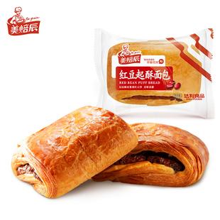 达利旗下——美焙辰红豆起酥面包营养早餐短保健康网红零食糕点