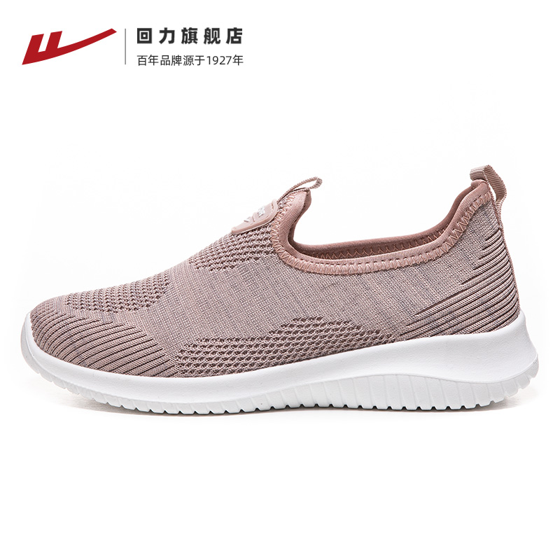 Turn back a woman shoes mother shoes spring autumn soft bottom flying weave breathable old shoes mesh sports shoes female summer