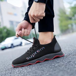 【李宁无界同款】街头潮鞋运动健身鞋