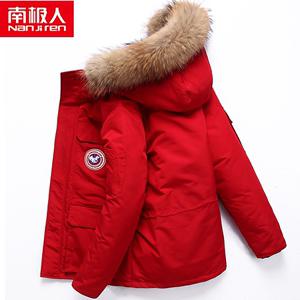 南极人反季特卖工装男羽绒服短款情侣加拿大风2019新款保暖户外潮