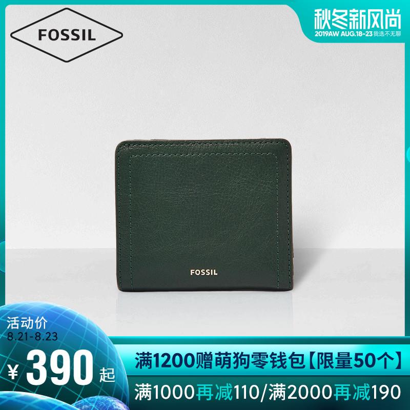 Fossil2019秋季新品拼色多卡位牛皮轻便短款迷你女士钱包SL7829