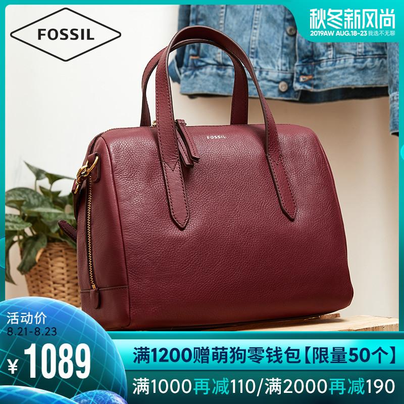 Fossil2019新品复古摩登波士顿包牛皮手提单肩斜挎包女包SHB1978