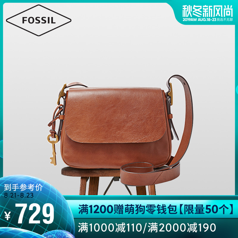 Fossil杨紫明星同款休闲舒适牛皮单肩斜挎马鞍包女包ZB6759