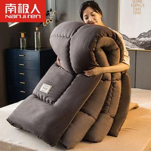 被子冬天加厚冬被保暖棉被冬季学生被芯宿舍单人双人空调被