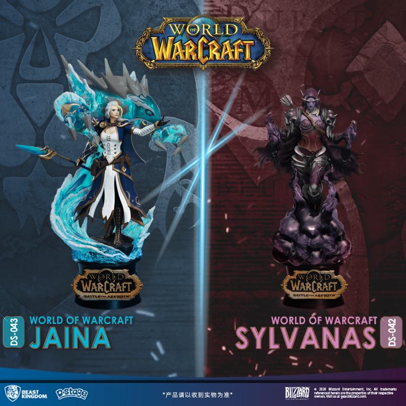 预售 Blizzard 暴雪 魔兽世界 吉安娜 手办雕像 天猫优惠券折后¥293包邮(¥303-10)希尔瓦娜斯可选