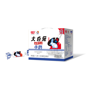 【8月批次】光明大白兔奶糖风味牛奶整箱200ml*6盒装学生儿童牛奶