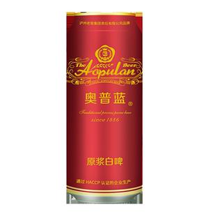 泸州老窖奥普蓝原浆白啤罐装500ml*6罐 白啤酒 箱装特价 大麦小麦