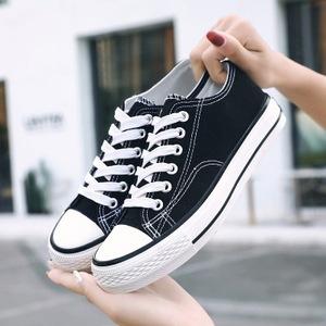 2020夏季新款情侣帆布鞋学生透气布鞋潮流百搭板鞋低帮小白鞋