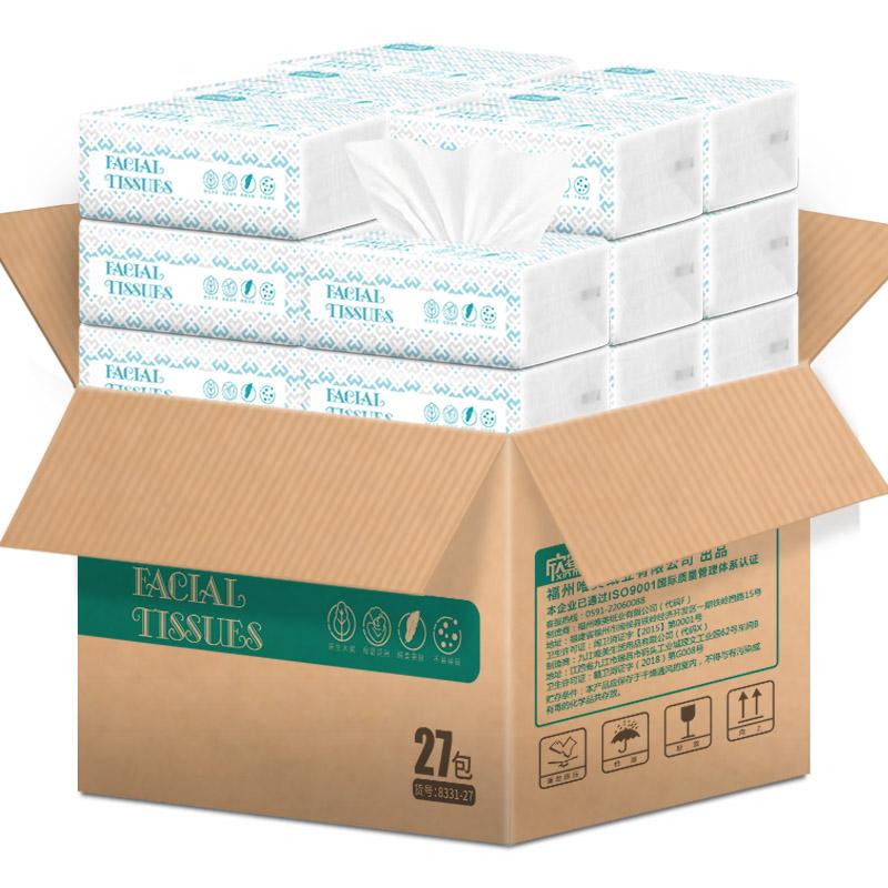 【欣蜜儿】原生木浆婴儿抽纸27包