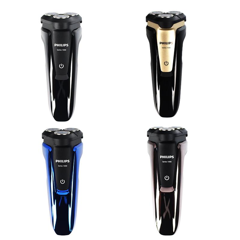 飞利浦电动剃须刀S1020荷兰进口正品充电式刮胡刀男士全身水洗