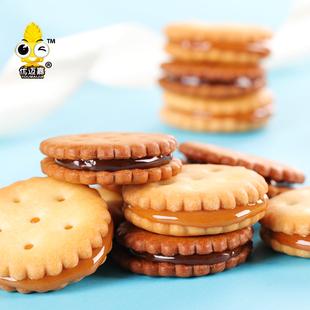 咸蛋黃黑糖夾心麥芽餅干整箱250g網紅麥芽糖辦公室休閑小圓餅零食