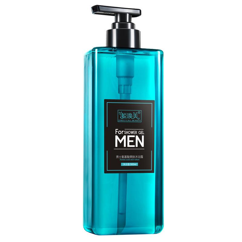 男士专用洗发水沐浴露套装香味持久留香去屑止痒控油组合装洗头膏