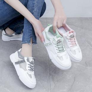 小白鞋女春夏季镂空网红百搭饼干鞋子2020年新款网纱透气薄款板鞋