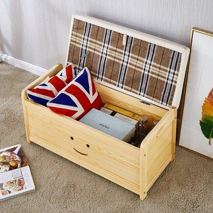 收纳凳储物凳可坐沙发凳长方形换鞋凳多功能收纳凳子实木收纳箱