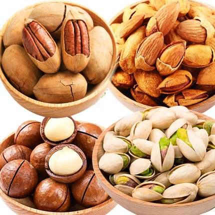 随便组合每日坚果开心果碧根果夏威夷果巴旦木松子可选重量含包装
