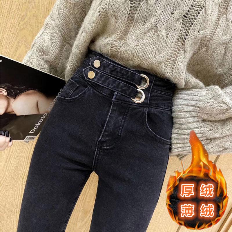 加绒高腰牛仔裤女秋冬装百搭修身显瘦紧身弹力小脚九分铅笔长裤子