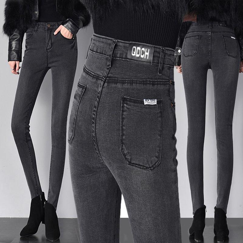 秋冬季新款铅笔小脚裤子灰色紧身牛仔裤女加绒高腰显瘦修身长裤