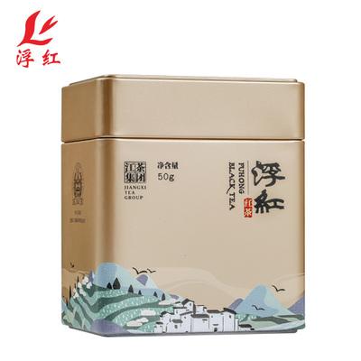江茶集团 景德镇浮梁红茶铁罐装