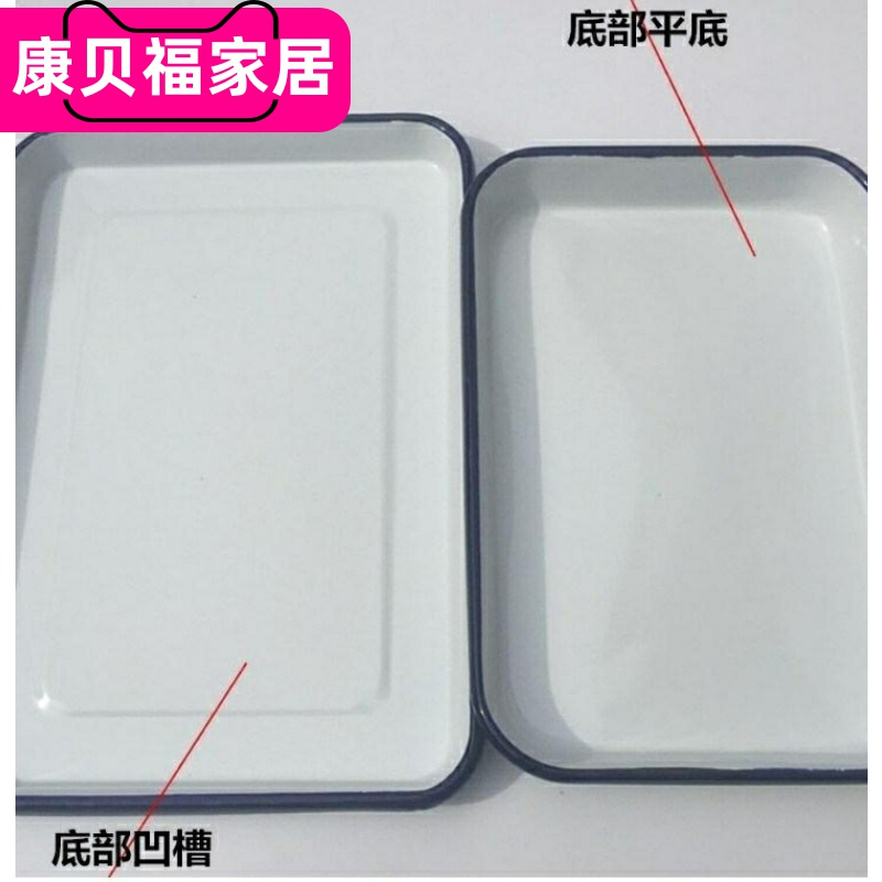 Enamel 20 square plate 16 * 22 * 30 * 30 * 30 and 40 25 to 35 * 50 medical white porcelain Enamel tray
