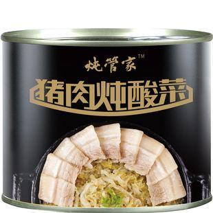 炖管家猪肉炖酸菜正宗东北特产小吃东北酸菜即食食品宿舍500g熟食