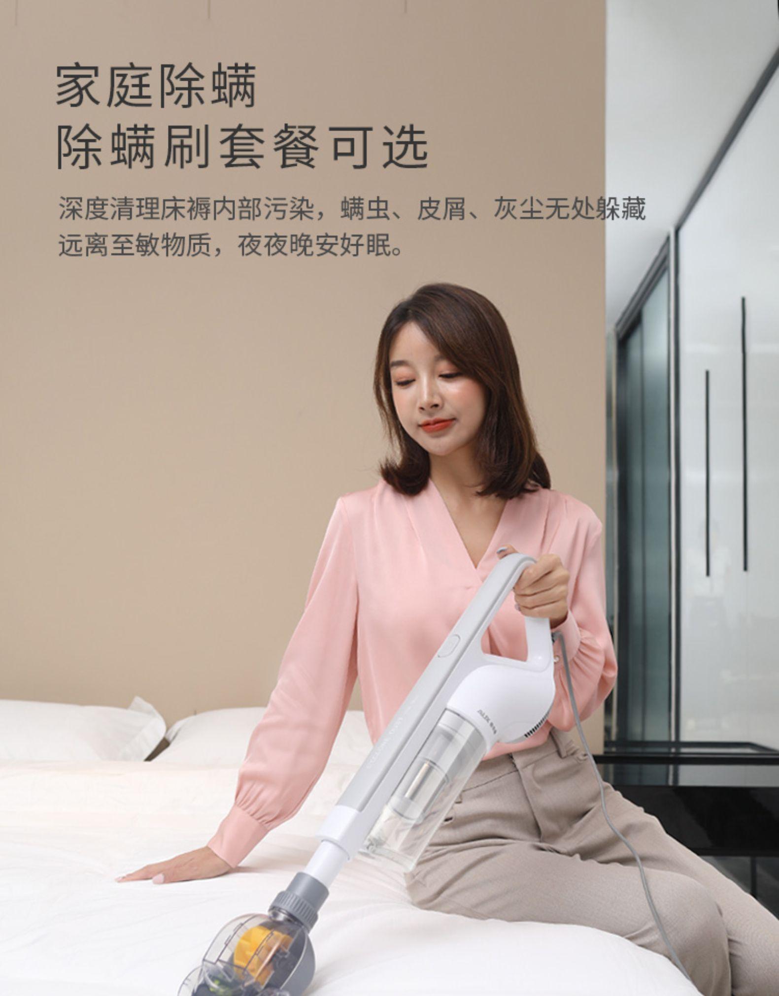 家庭除螨除螨刷套餐可选深度清理床褥內部污染,螨虫、皮屑、灰尘无处躲藏远离至敏物质,夜夜晚安好眠。-推好价 | 品质生活 精选好价