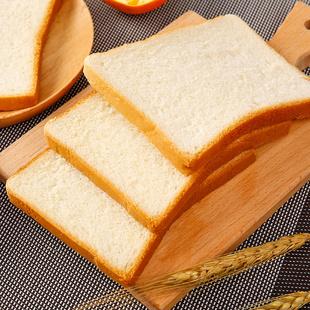 福佳香超软吐司面包营养早餐整箱食品批发切片土司面包片无夹心
