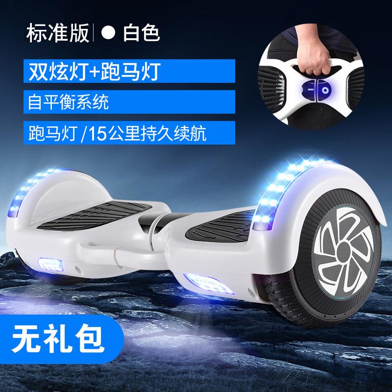 自平衡、智能限速、15公里续航:G-FLEX 智能电动平衡车