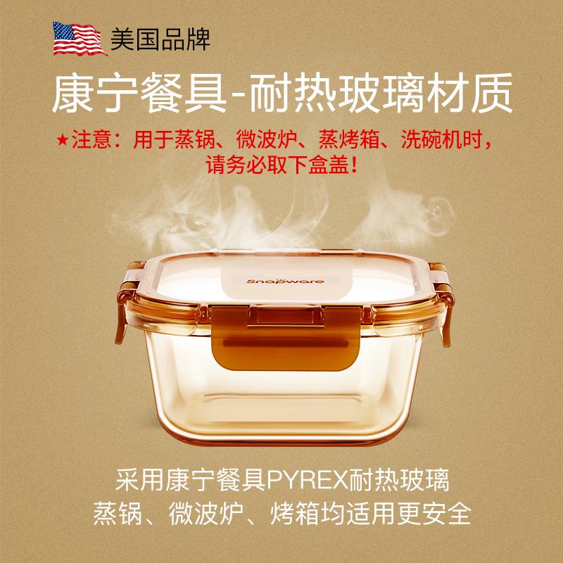 美国Corning 康宁 snapware 耐热玻璃保鲜饭盒 500ml 天猫优惠券折后¥24.9包邮(¥49.9-25)