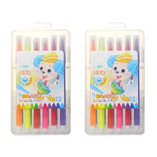 软头水彩笔24色小学生用36色儿童幼儿园48色套装画笔安全绿色紫鼠