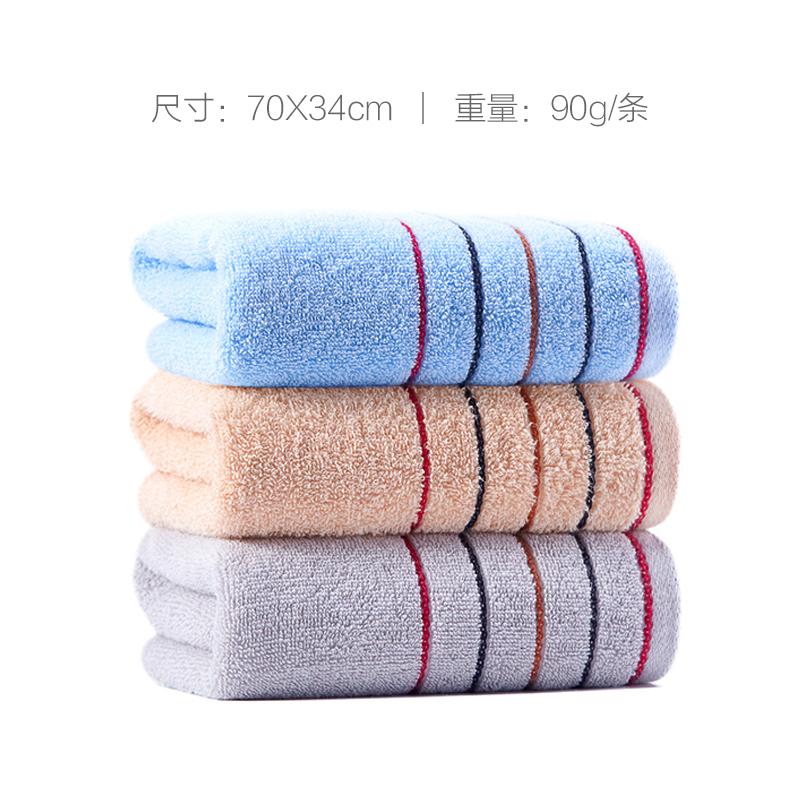 洁丽雅 纯棉加厚毛巾 70*34cm 90g*3条装