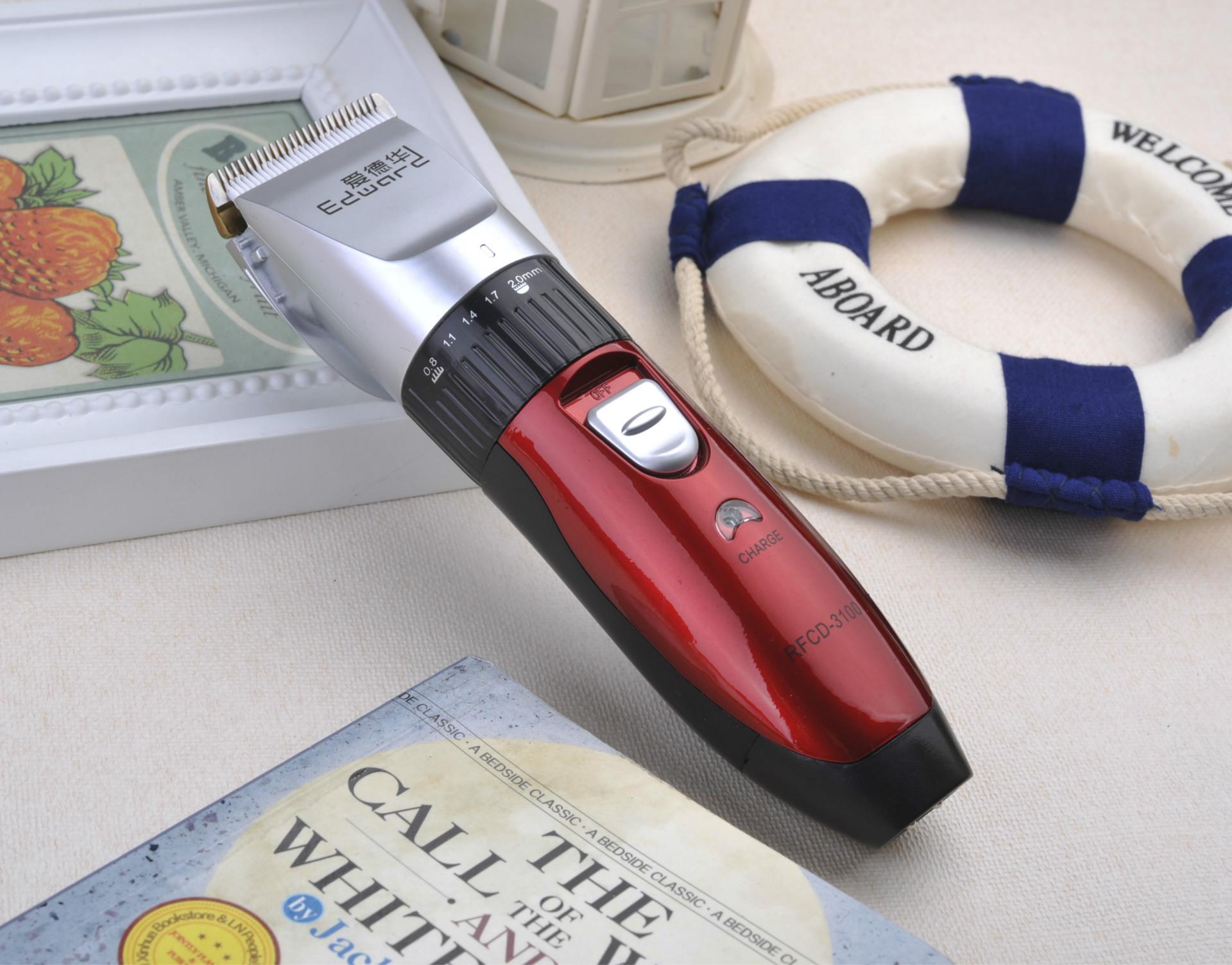 成人儿童婴儿 理发器 电推剪家用专业理发店充电式静音电推子3100