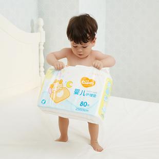 佳爽婴儿隔尿垫一次性护理垫防水透气宝宝尿片新生尿垫大号不可洗