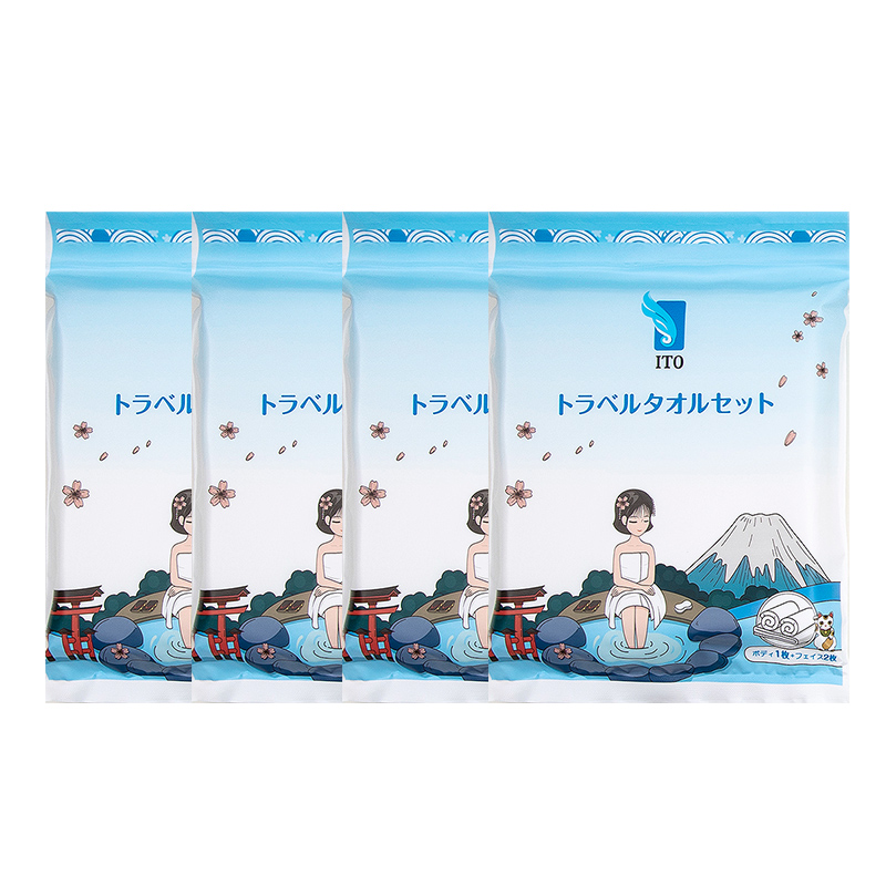 日本ITO进口一次性加厚浴巾洗脸巾毛巾洗澡便携式旅行套装4包