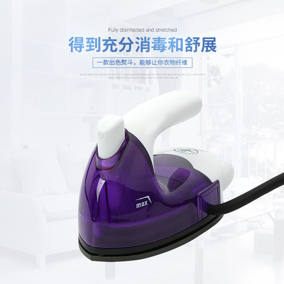 Electric Iron Steam Brush Clothes Hung Brush Handheld Irons 068212
