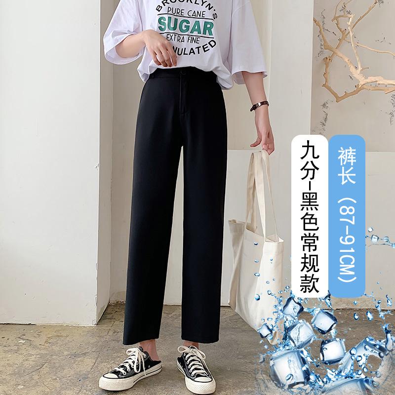 阔腿裤女夏季薄款2020新款高腰垂感显瘦休闲直筒裤九分黑色西装裤