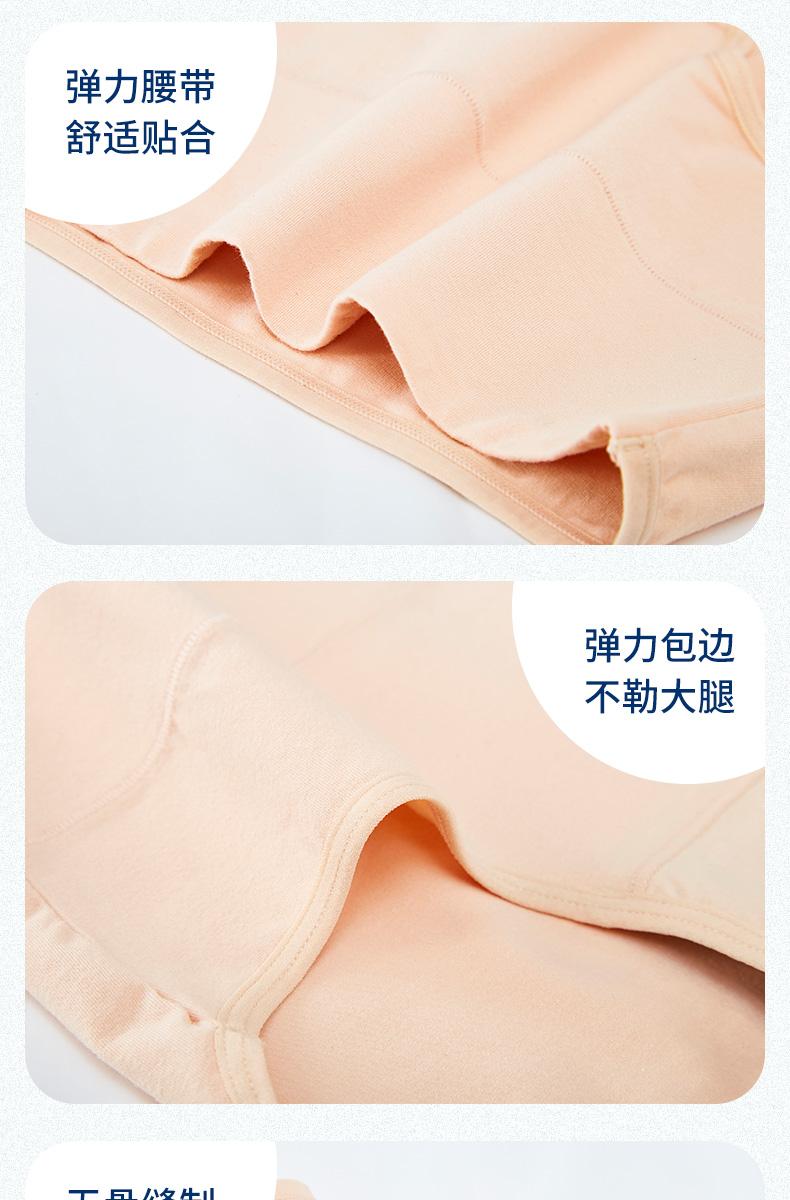 弹力腰带舒适贴合弹力包边不勒大腿-推好价 | 品质生活 精选好价